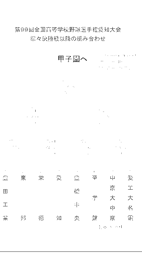 f:id:atlantice358:20170723221531p:plain