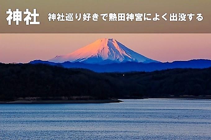 神社 神社巡り好きで熱田神宮によく出没する