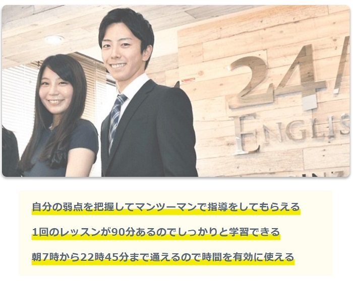 24/7English1