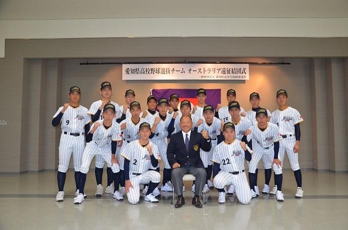 愛知県高校野球選抜チームのメンバー